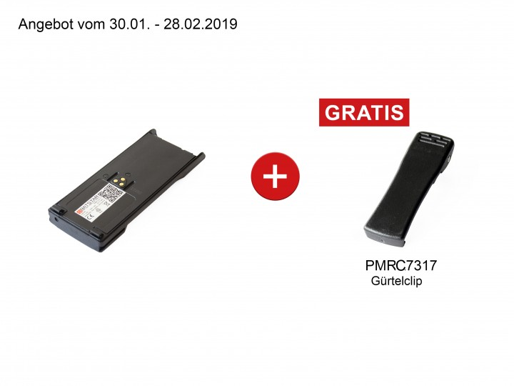 High Quality Battery Pack für Motorola GP/HT/MTS Serie, Typ: NTN7143