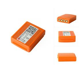 High Quality Battery for HBC-Radiomatic Quadrix/Patrol/Keynote