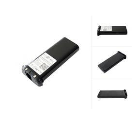 High Capacity Battery Pack für Icom IC-M90, Typ: BP-224 / BP-225