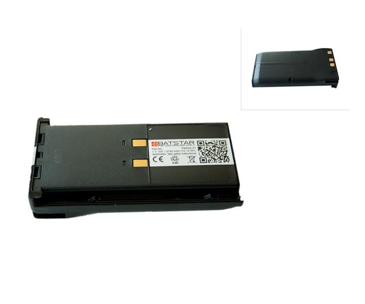 High Capacity Battery Pack für Kenwood TK-X80/-X90 Serie, Typ: KNB-22N