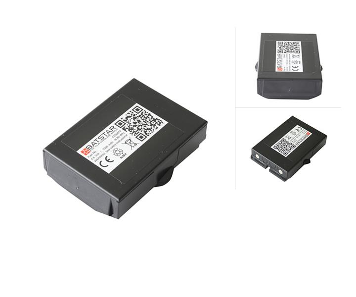 High Capacity Battery for Ikusi TM70/T70/1/T70/2