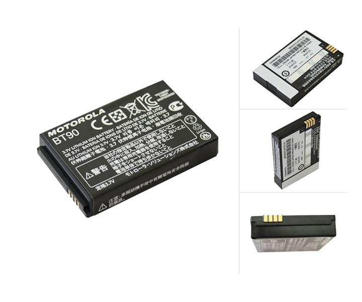 Original Motorola Extended Battery Pack for CLK446/CLP446 Series