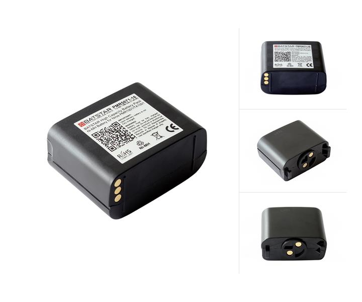 High Capacity Battery for Niros/Ericsson P500/TX1001