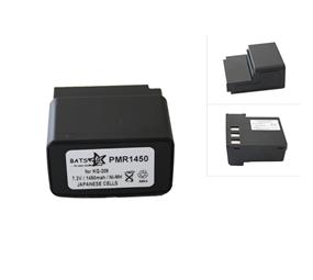 High Quality Premium+ Battery for GCD/Grundig/Plettac MT209