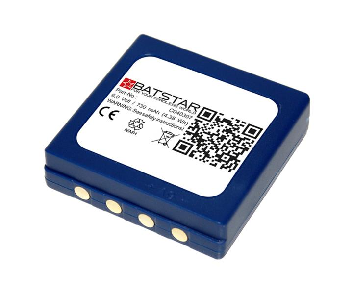 High Quality Battery for HBC-Radiomatic Orbit & Micron Serie