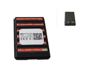 High Capacity Battery for Vertex Standard / Yaesu